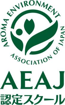 アロマテラピーアドバイザー資格認定講習会(3月)