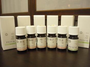 yuica の精油