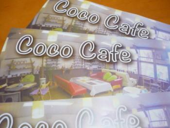 ランチセミナー3月(おれんじぴーる&Coco cafeさん)